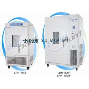 上海一恒LRH-500F生化培养箱