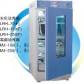 上海一恒MJ-250-II霉菌培养箱