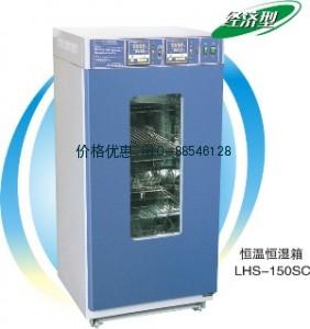 上海一恒LHS-150SC恒温恒湿箱