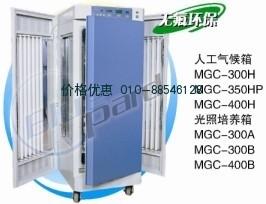 上海一恒MGC-400B光照培养箱