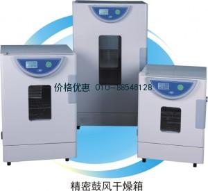 上海一恒BPG-9240A精密电热鼓风干燥箱(液晶显示)