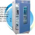 上海一恒MJ-150F-I霉菌培养箱
