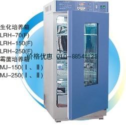 上海一恒LRH-250生化培养箱